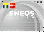 エネオスTカード