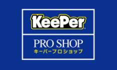 KeePerコーティング