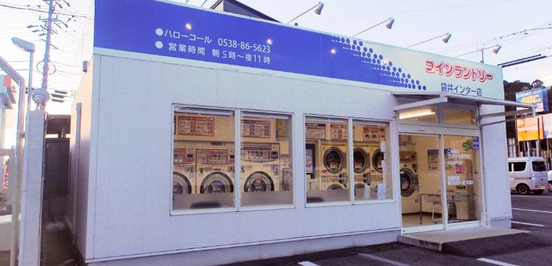 袋井インター店