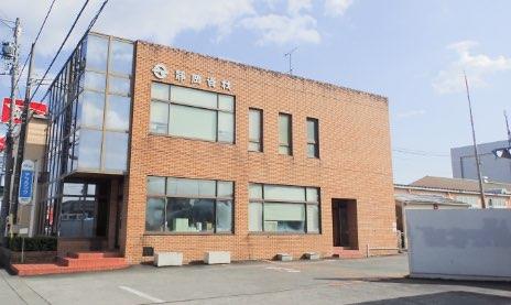 掛川販売支店