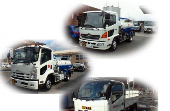 掛川販売支店 油槽所が「災害時小口配送拠点」の指定を受けました。